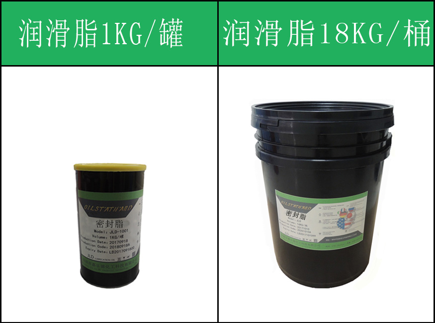 真空润滑油脂,真空润滑脂,真空油脂,真空脂,耐油密封润滑脂,耐油密封脂,耐酸碱密封脂|油邦手.jpg
