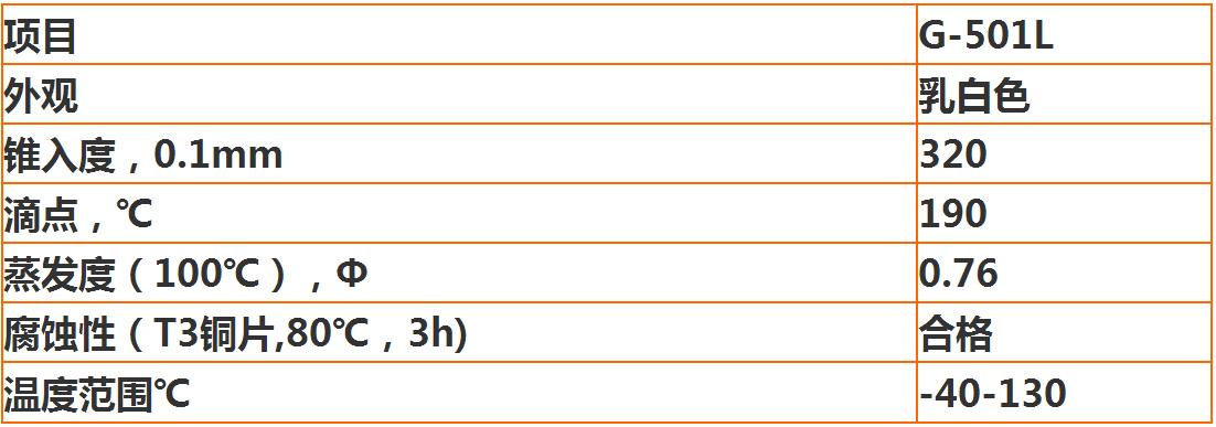 0FDOI~PN93`7H2VDYMS_@7W.png