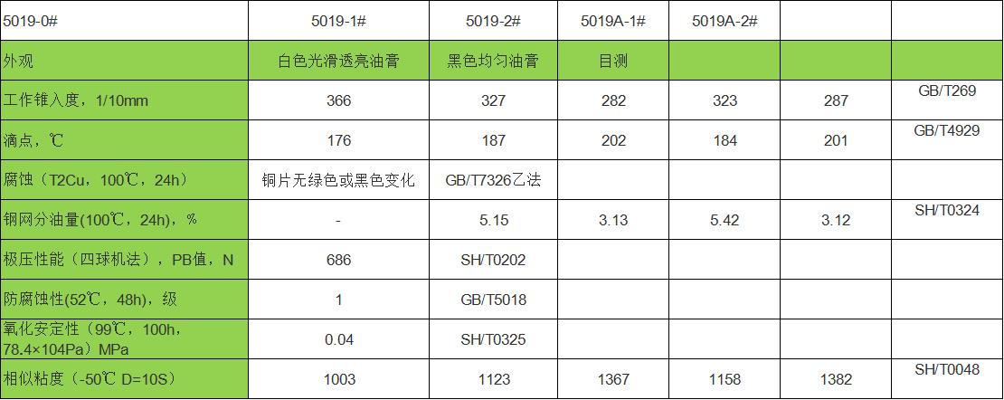 2DS_}X~$]IHLVF`16LKG0(R.png
