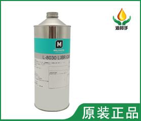 MOLYKOTE摩力克L-8030原装正品含氟半干膜润滑剂