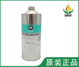 MOLYKOTE摩力克PD-930原装正品全氟半干式皮膜润滑剂