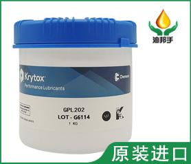 Krytox杜邦GPL202原装正品全氟聚醚润滑油脂