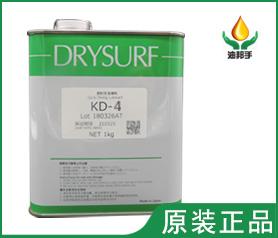 DRYSURF哈维斯KD-4原装正品速干性特氟龙润滑剂